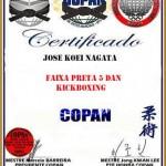 Copam_kick