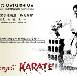 KANCHO YOSHIKAZU MATSUSHIMA