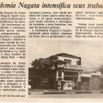 Anan-1991-2