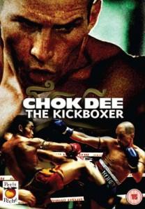 CAPA-FILME-CHOK-DEE