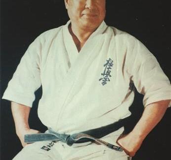 FOTOS DE MASUTATSU OYAMA E KYOKUSHINKAIKAN