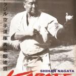 Oyama9 (Small)