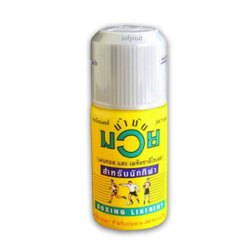 l_muay-thai-boxing-liniment-oil-muscular-pain-relief-30cc-7fe0
