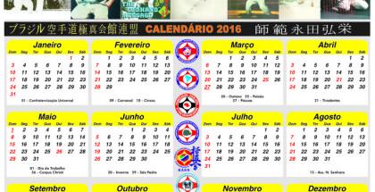 calendário_karate_2016