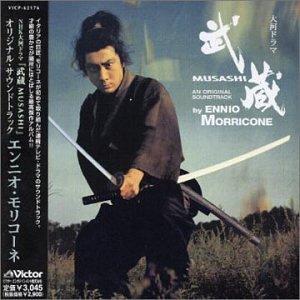 Musashi5