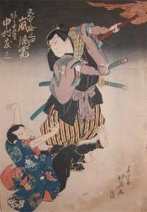 Musashi7