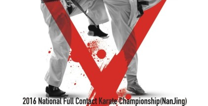 The 12th China Kyokushin Karate Open Tournament