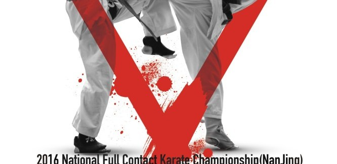 12th China Kyokushin Karate Open Tournament 2016