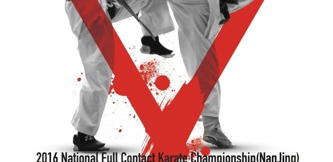 12th China Kyokushin Karate Open Tournament 2016