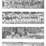 mundial32-001