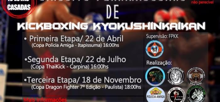 Circuito Pernambucano de Kickboxing Kyokushinkaikan 2017